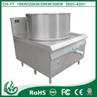 UK hot 700*600mm induction cooking range ceramic kitchenware Manufactures