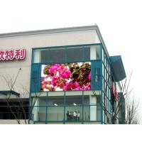 Clear Vivid Outdoor  LED Display Boards Pitch 10mm  For Advertising Show Events Manufactures