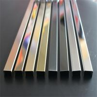 Hairline Finish Rose Gold Stainless Steel Trim Edge Trim Molding 201 304 316 For Wall Ceiling Frame Furniture Decoration Manufactures