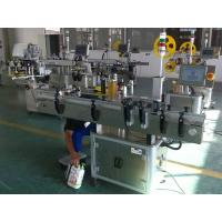 Flat Bottle Automatic Labeling Machine , Customized High Speed Label Applicator Manufactures