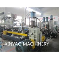 Double stage water ring cutter plastic granules making machine for Waste PP PE films Manufactures