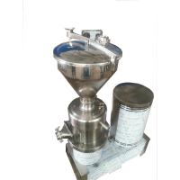 Home Use Grains Grinder / Peanut Colloid Mill / Peanut Grinding Machine Manufactures