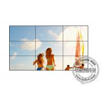 Super Narrow Bezel LCD Video Wall 500cd / M2 Brightness 178 Viewing Angle Indoor Manufactures