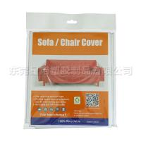 China Plastic Sofa Chair Removal Storage Covers Bags on sale