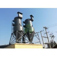High Efficiency Industrial Cyclone Dust Collector Fan Blower Strong Structure Manufactures