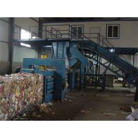 Automatic Strapping High Efficient Plastic Baling Machine / Automatic Baler Manufactures