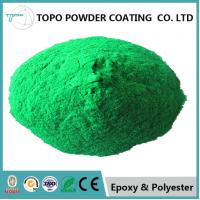 China RAL 1018 Pure Polyester Powder Coating For Household Electry Appliance on sale
