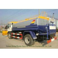 ISUZU water truck 190-240HP FVR 10,000Litres-14000Litres with  spraying monitor Manufactures