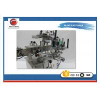 3000BPH Automatic Round Bottle Labeling Machine , 6.7KW Rotary Sticker Labeling Machine Manufactures