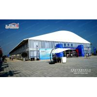 China Arch Outdoor Metal Trade Show Tent Hall , Artistical Arcum White Event Marquee on sale