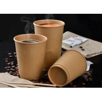 China Double Layers Horrow Brown Paper Coffee Cups / Paper Drinking Cups FDA Approval on sale
