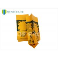 Gravure Printing Surface Side Gusset Bags / stand up coffee bags Laminated Material Foil Manufactures