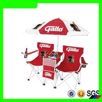 latest double beach folding camping chair lawn chair for outdoor with umbrella Manufactures