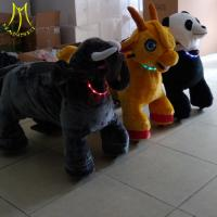China Hansel indoor playground electric toy ride on animal toy animal robot for sale on sale