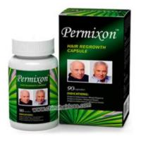 Sell Hair Growth Oral Pill Manufactures