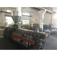 Parallel Twin Screw Extruder Co Rotating Excellent Mixing Performence 55kw Manufactures