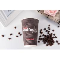Quality Hot drink design your own disposable paper coffee cup for sale