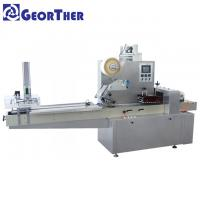 Fully Automatic Packing Machine , Pillow Bag Packaging Machine For Hard Candy Manufactures