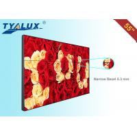 55 Inch 5.3 mm Narrow Bezel LCD Screen Wall With Low Heat Radiation