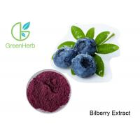 Bulk Supply Bilberry Fruit Juice Powder Bilberry Standardized Extract Manufactures