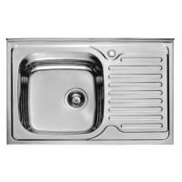 Stainless Steel Sink With Drain (7850) Manufactures