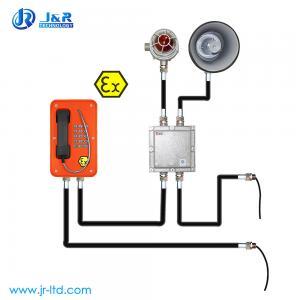SIP Broadcasting Hazardous Area Telephone / Industrial Weatherproof Telephone Manufactures