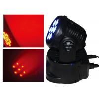 7pcs RGBW Stage 80W Holiday Moving Heads Lights Beam Angle 10 Degree Manufactures