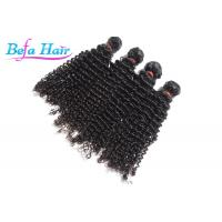 Soft 24 Inch Kinky Curly Hair Weave Malaysian Virgin Hair Extensions Manufactures