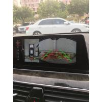 CAN Decoder Birds Eye View Camera System For Parking , BMW Surround View Camera System Manufactures
