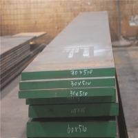 Good Toughness High Speed Tool Steel Flat Bar With Thickness 16-90mm Manufactures