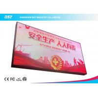 China High Brightness Outdoor Advertising LED Display For Building / Stadium on sale