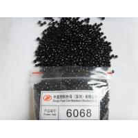 High Coloring 55% Carbon Black Masterbatch For PP / ABS Pellets Manufactures