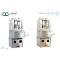 Double Color Automatic Tablet Press Machine In Pharmaceutical Food Chemical Electronic Manufactures