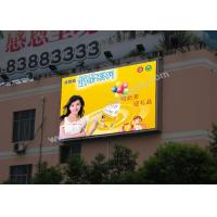 China P4.81 curved ultrallight outdoor Full Color LED Display screen Energy saving 110~240 voltage on sale