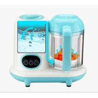 House Hold Baby Food Maker And Steamer , High Speed Baby Blenders Food Processors Manufactures