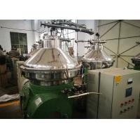 Compact Disc Oil Separator / Industrial Continuous Centrifuge Stainless Steel Material Manufactures