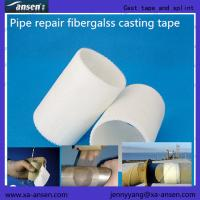 Buy cheap Emergency repair armor tape and protection forpipe wrap in the industrial armor wrap from wholesalers