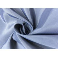 40D * 75D 48%N Soft Nylon Fabric , 104GSM Plain Style Breathable Nylon Fabric Manufactures
