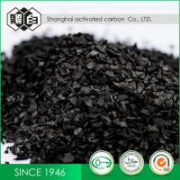 High Effective Coconut Shell Activated Carbon For Purification / Water Treatment Manufactures