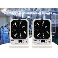 Desktop Anti Static Ionizer / Static Eliminator Blower For Static Control Manufactures