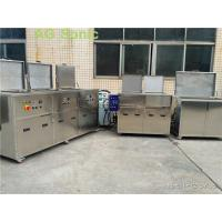 38L-360L Engine Parts Cleaning Machine 40khz/28khz For Remove Oil / Rust / Dirt Manufactures