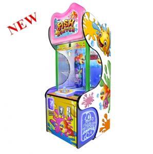 China 2015 new Kids Fish Hunter toy crane gift game machine on sale