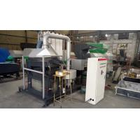 China Crushing Scrap Copper Wire Recycling Machine With Removable Hopper 400-500kg/h on sale