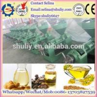 peanut sunflower cotton seed oil extraction machine to making oil sunflower oil extract frictional force Manufactures