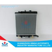 B5C8 - 15 - 200B Mazda Radiator Replacement Car Radiators Demio 1998 - PW3W AT Tube Fin Core Manufactures