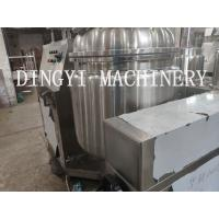 750L Cosmetic Mixer Machine , Hydraulic Lotion Manufacturing Equipment Manufactures