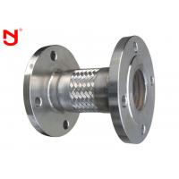 Quality OEM Metal Braided Hose Corrugated Surface Vacuum Bellows High Tensile Steel Wire for sale