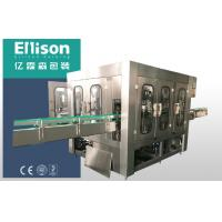 Glass Bottle Sauce Filling Machine Manufactures