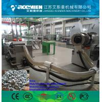 High quality two stage plastic recycling machine / scrap metal recycling machine / scrap metal recycling plant Manufactures