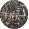 Buy cheap sunflower seeds,pumpkin seeds from wholesalers